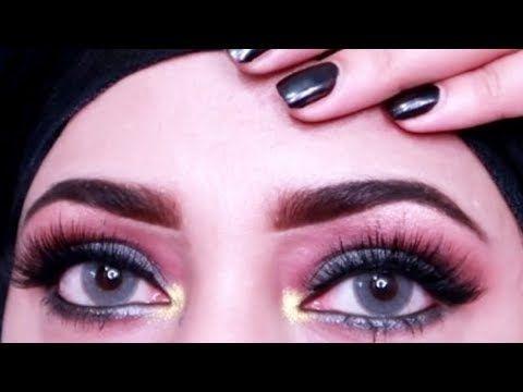 Wedding guest eyes makeup look