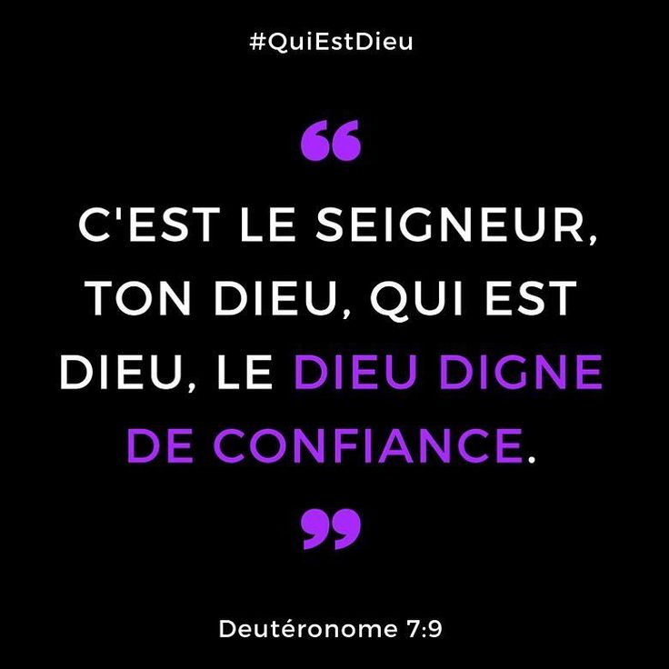 Ton Dieu est digne de confiance! #quiestdieu #dieuest #versetdujour #bible #labible