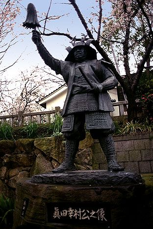 Sanada Yukimura #Samurai Statue