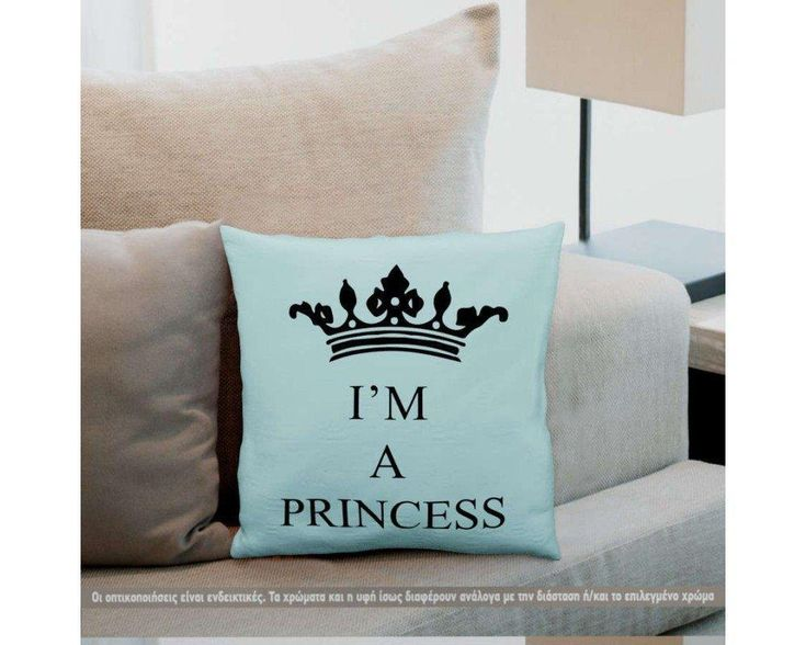 I'm a Princess, διακοσμητικό μαξιλάρι ,9,90 €,https://www.stickit.gr/index.php?id_product=17781&controller=product