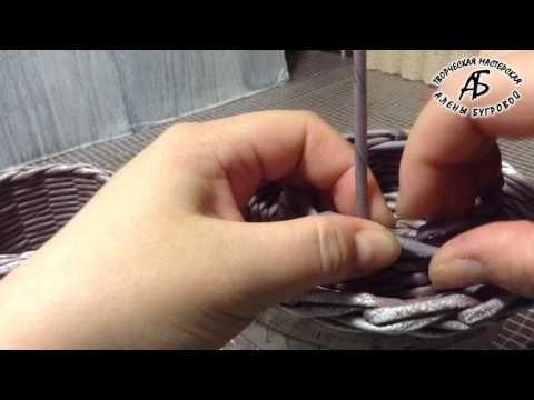 Видеозаписи Плетение из газет
