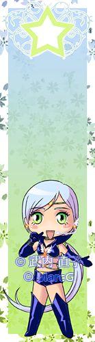 Sailor+Star+Healer+bookmark+by+Marc-G.deviantart.com+on+@deviantART