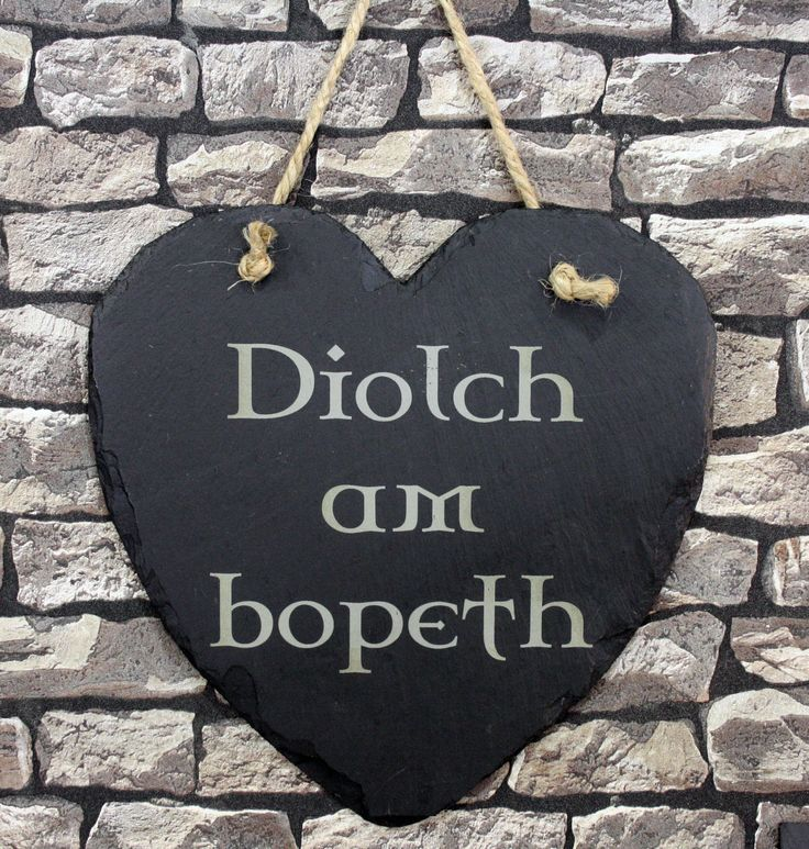 With our Welsh slate engraving service, we really can create a gift for any special occasion, or just as a little thank you. Pop in store or over to our website to create your special gift. http://www.valleymill.co.uk/