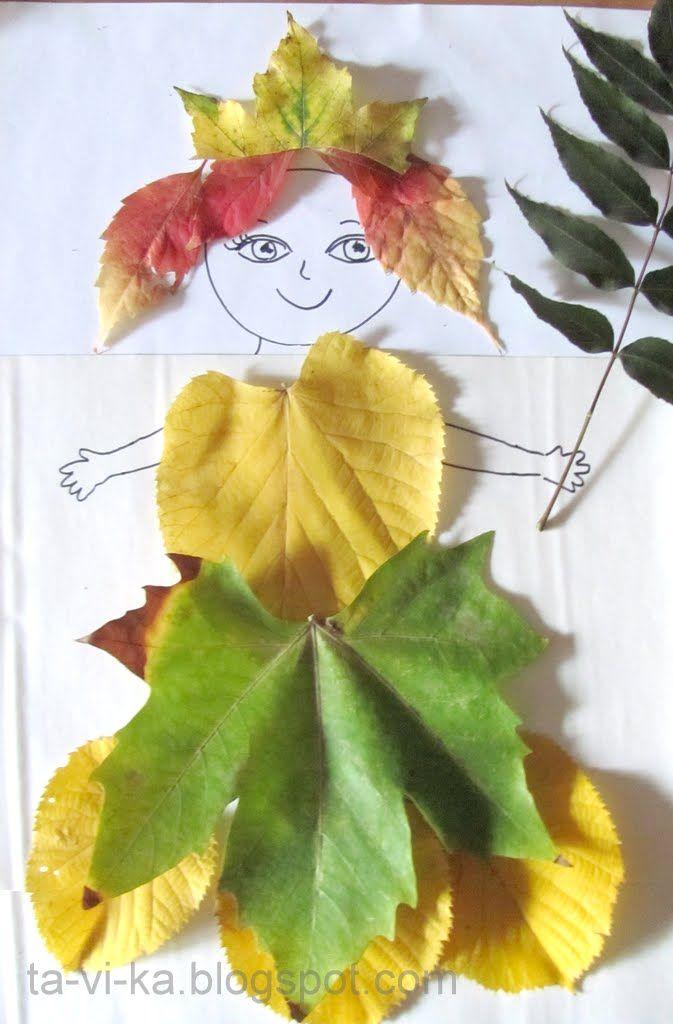 Картинки с аппликацией из осенних листьев