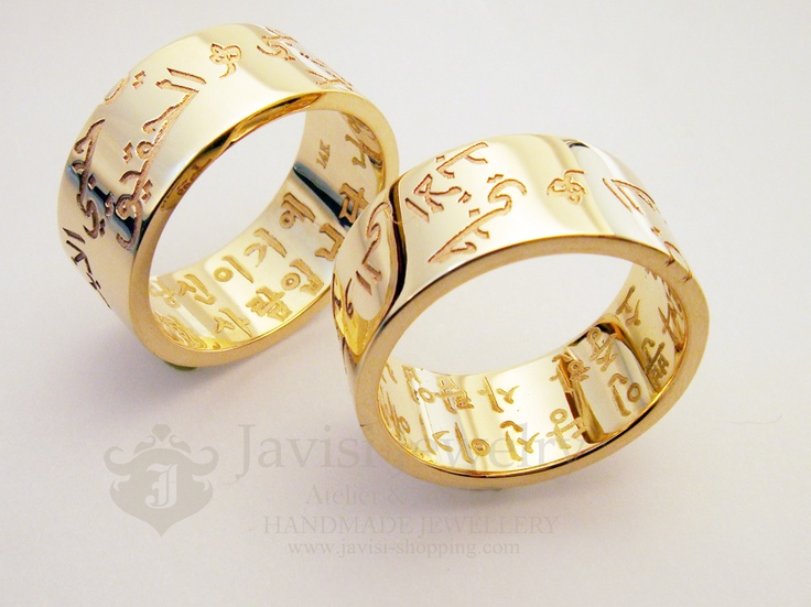 25 Best Javisi Jewelry Wedding Rings Images On Pinterest