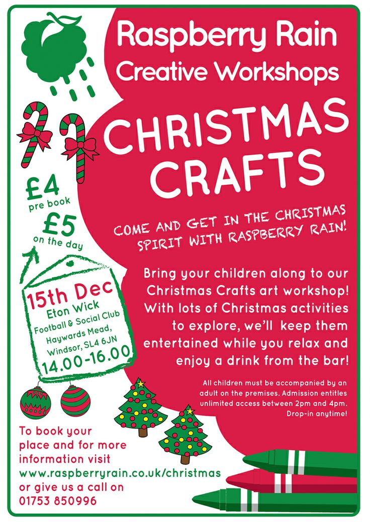 Christmas Crafts; Sunday 15th December 2013 (14.00-16.00)