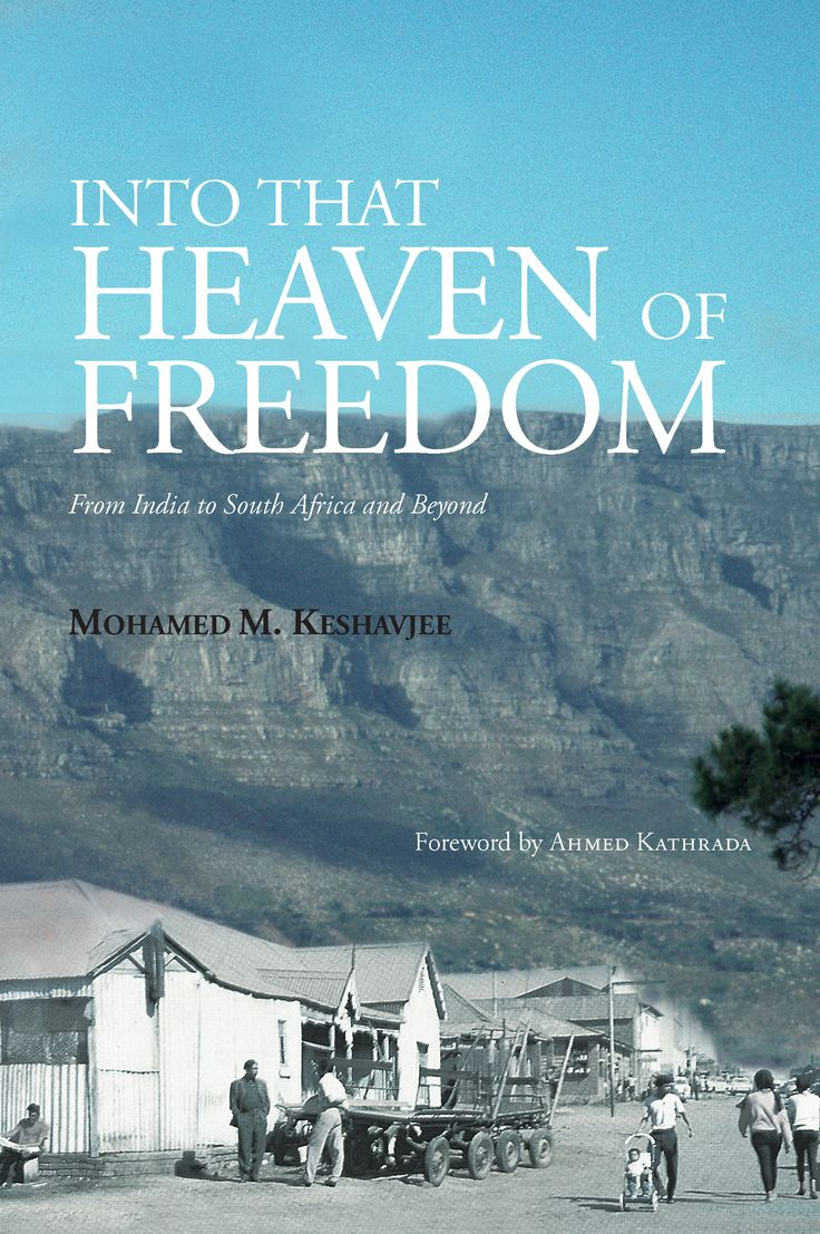 Here's our new cover for the paperback of INTO THAT HEAVEN OF FREEDOM, by Mohamed Keshavjee.