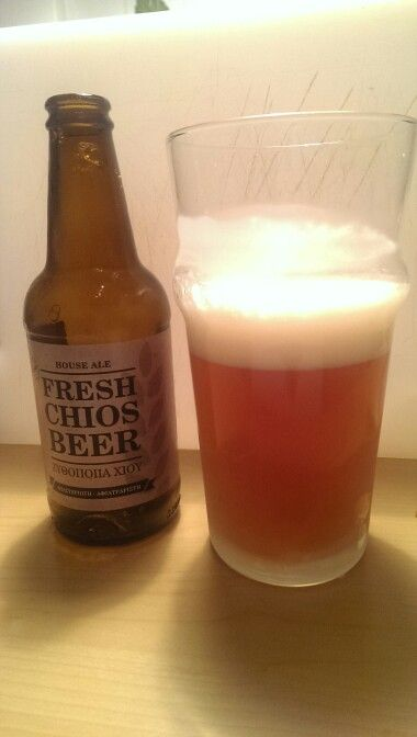 Fresh Chios Beer. Not pasteurized.
