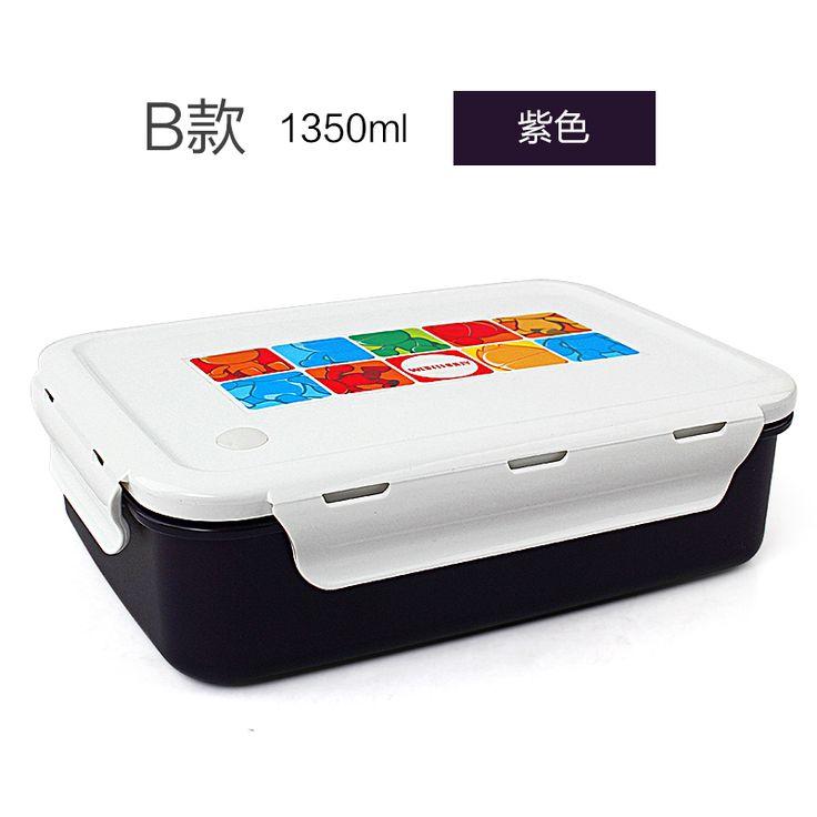 Уорд Tupperware Японский ланч бокс милый студент микроволновое обед коробки детей коробка для завтрака 1 слой правили Японии -tmall.com Lynx