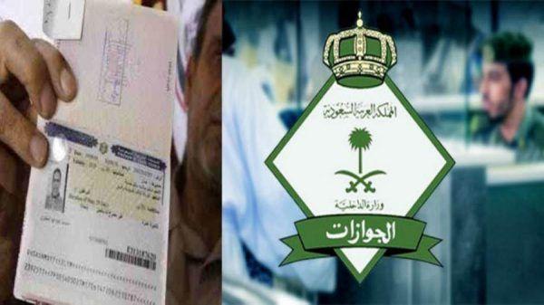 الغاء نظام الكفالة في السعودية 2020 Convenience Store Products