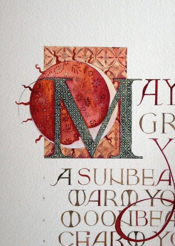 may-god-grant-you-a-sunbeam-detail.jpg (569×800)