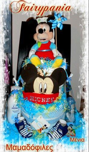 Mickey super