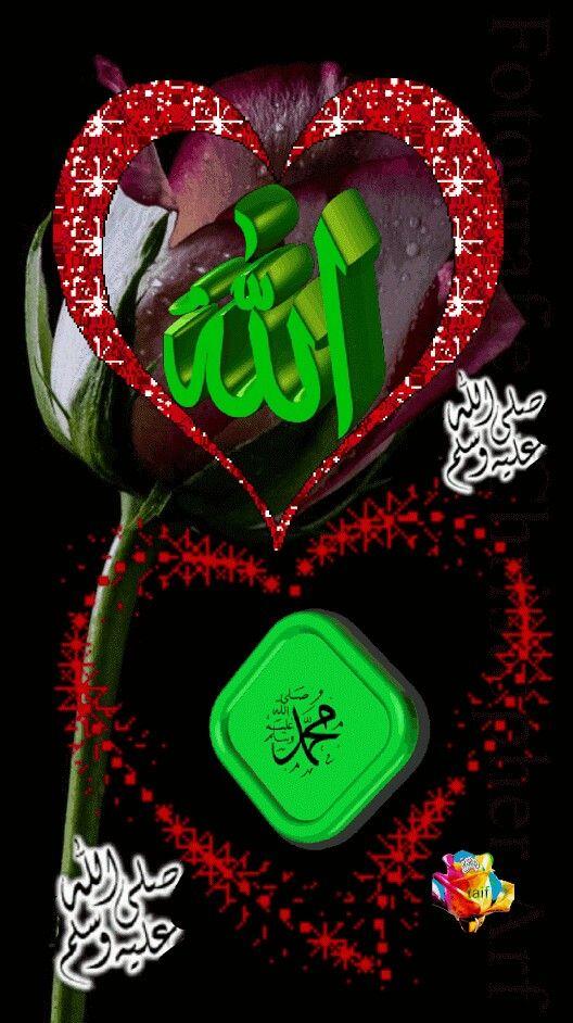 Смотреть красивые картинки с розами с именем аллаха анимация, мигающие картинки счастливого