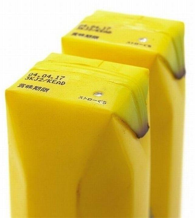 Креативные упаковки сока Наото Фукасава Японский дизайнер Наото Фукасава создал серию креативных пакетов для фруктового сока, имитирующих внешний вид фруктов, которые он содержит. «Я представил...