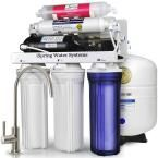 6-Stage Under-Sink Reverse Osmosis Water Filter with Alkaline Remineralization Filter and Booster Pump, White