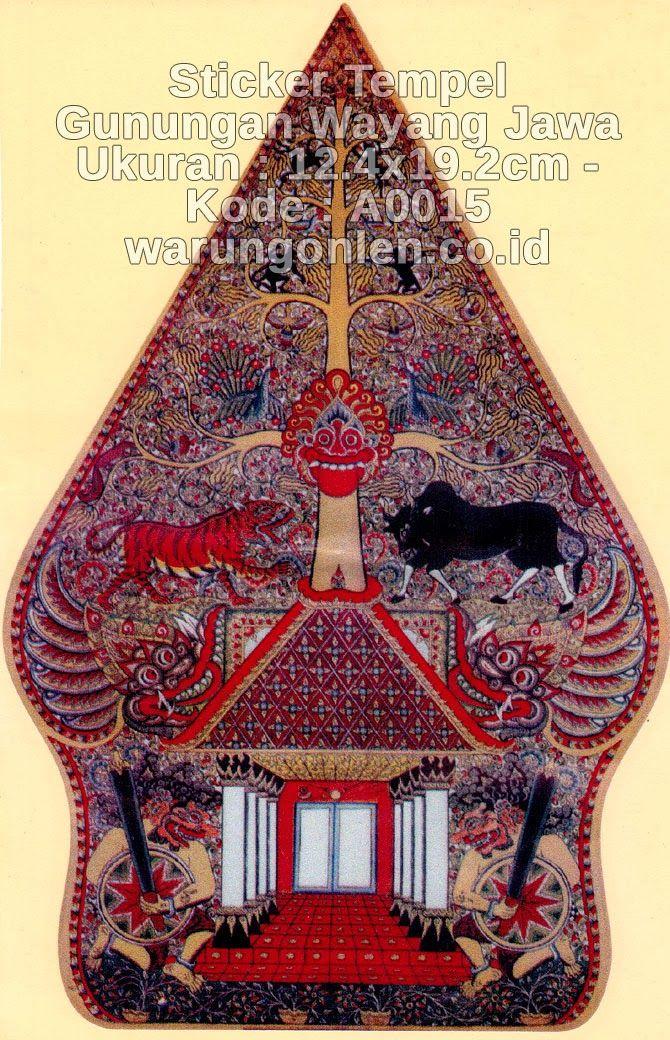 Sticker Gunungan Wayang Jawa 12.4x19.2cm - A0015