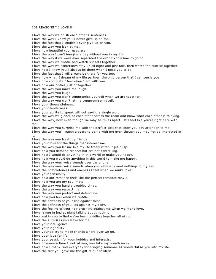 365 Ways To Say I Love You Quotes : ... reasons-why-i-love-you-jar-boyfriends-reasons-we-love-you-birthday.jpg