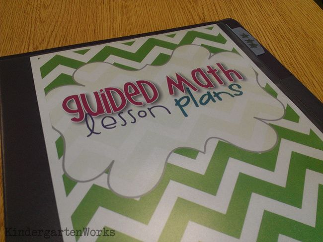 how to create a guided math binder - KindergartenWorks