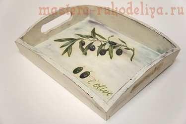 Мастер-класс по декупажу на дереве: Поднос с оливками