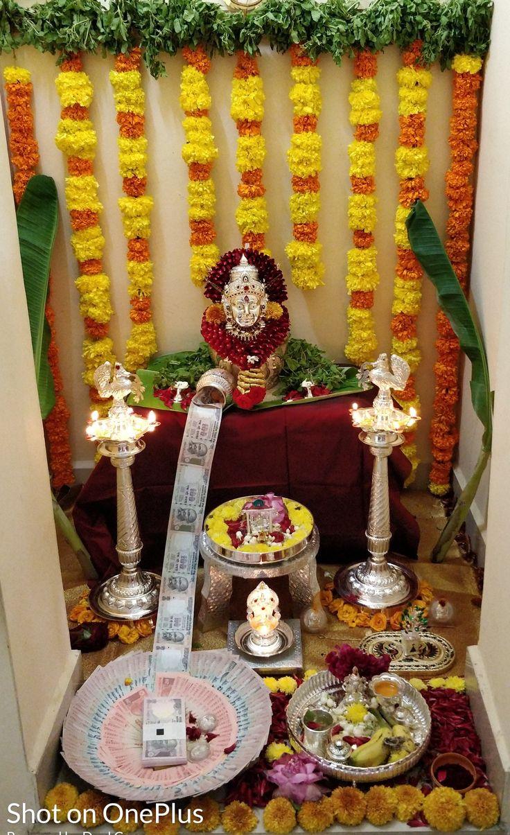 Varalakshmi Pooja Decoration In 2019 Mandir