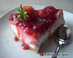 Τσηζ κέικ εύκολο και νόστιμο