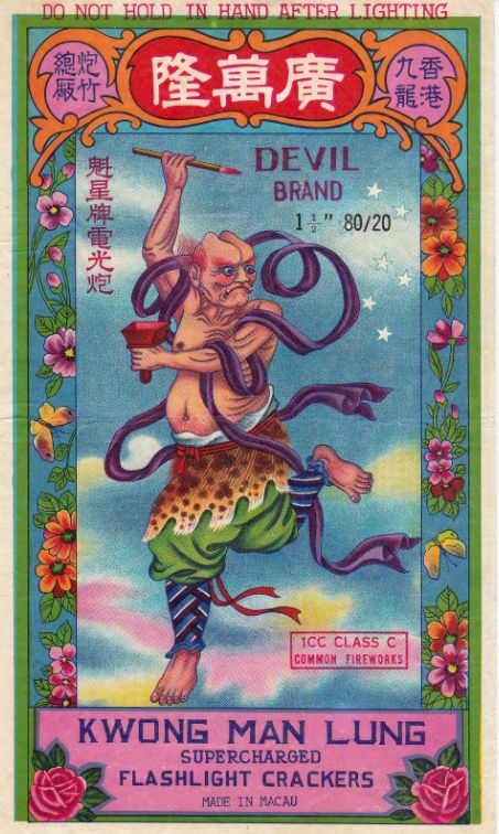 9 Cool Vintage Chinese Firecracker Labels  - thanks to Copyranter on buzzfeed.com