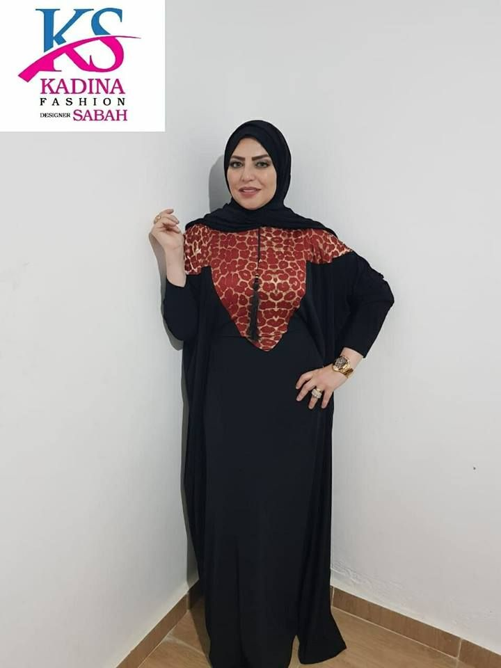 For Orders Please Contact Us Through Whatsapp 201018223345 Kadina Fashion Sabah Ks Abaya Hijab Style Hijab Fashion Clothes For Women Clothes Abaya