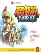 BR Chopra's Mahabharat adapted from Mahabharata Doordarshan TV Series (Ran on DD National on 02 Oct 1988 till 1990) Audio in Hindi, Also available in Tamil. Complete Series on 19 DVDs with 94 Episodes. Leading Star cast Mukesh Khanna, Nitesh Bhardwaj, Puneet Issar, Pankaj Dheer was very directed by Ravi Chopra son of BR Chopra. We Ship in USA, Canada, Australia, New Zealand, United Kingdom, Europe & every part of the world.