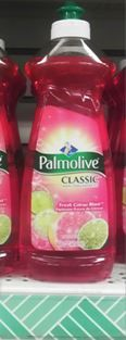 Palmolive Dish Soap only $.50 at Dollar Tree after Newspaper Insert Coupon! - http://www.couponaholic.net/2014/05/palmolive-dish-soap-only-50-at-dollar-tree-after-newspaper-insert-coupon/