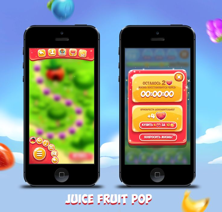 My fruit interface for game Juice Fruit PopNow available android version: https://play.google.com/store/apps/details?id=com.vg.juicefruit