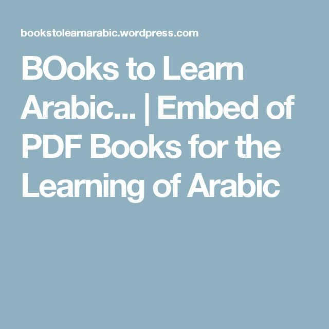 What are the best resources for learning Arabic? - Quora