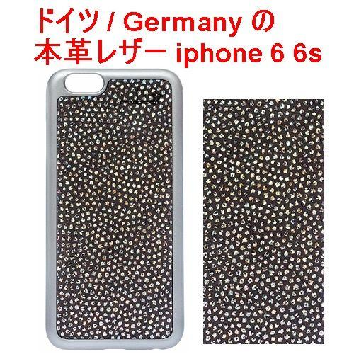 mabba マッバ ドイツ ダイアモンドレイン 装飾 レザー iPhone 6 6s Case Diamond Rain aus echtem Leder アイフォン シックス エス ケース 綺麗 カバー 革 レザーのケース 本格 本革 可愛いアイフォンケース iphoen6s 保護フィルム セット グレー 海外 ブランド