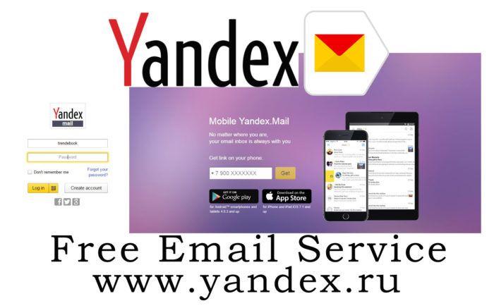 Yandex Mail - Free Email Service | www.yandex.ru - TrendEbook
