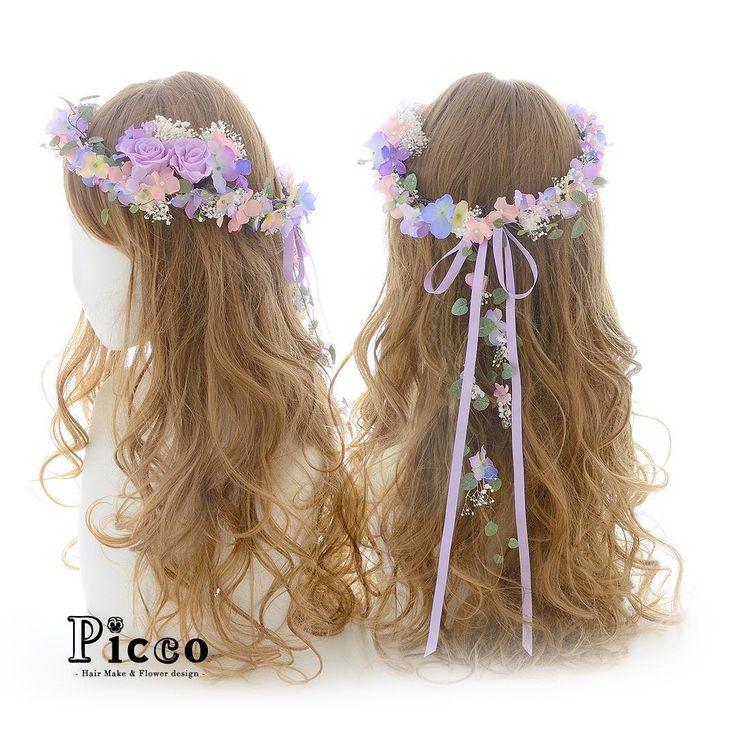 Gallery 537  . 【 結婚式 #花冠 】 . #Picco #オーダーメイド花冠 #ウェディングドレス #結婚式 . 可愛く色づいたパープルローズをメインに、ピンク&パープルの小花に華奢なリーフでナチュラルな雰囲気でまとめた花冠です  #ローズ #ナチュラル #ハーフアップ #ドレス #ウェディングヘア . デザイナー @mkmk1109 . . . #ヘッドパーツ #ヘッドアクセ #ヘッドドレス #花飾り #造花 #カラードレス #披露宴 #パーティー #プレ花嫁 #花嫁 #ウェディングフォト #結婚式前撮り #結婚式準備 #ハクレイ #プレ花嫁 #ウェディング #ウェディングアイテム #ブライダルフォト #ウェディング小物  #natural #flowercrown