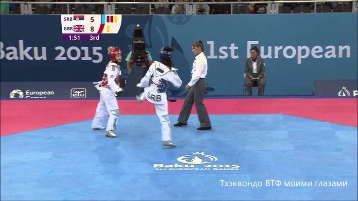 BOGDANOVIC (SRB) - MADDOCK (GBR)   FINAL WOMEN'S-49kg   TAEKWONDO WTF   BAKU 2015 1st EUROPEAN GAMES   #tkd2015 #Баку2015 #Baku2015 #тхэквондо #taekwondo #EuropeanGames #Европейскиеигры ткд #тхэквондоВТФ #sport #martialarts #спорт #боевыеискусства