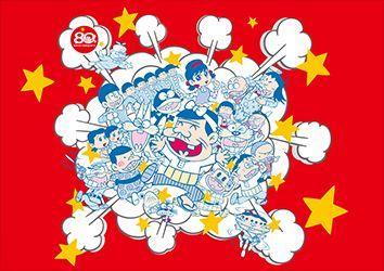 90sTV 「赤塚不二夫生誕80周年」特集   無料動画 GYAO![ギャオ]