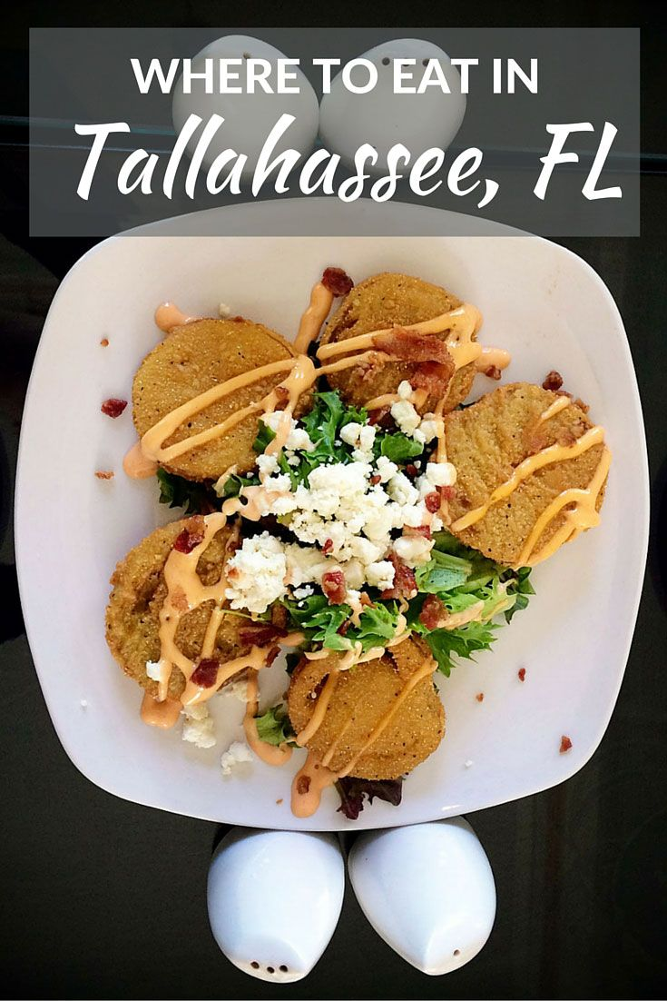 Where to eat in Tallahassee Florida-- grab a list of our favorite Tallahassee restaurants and take the guess work out of where to dine on your next trip.