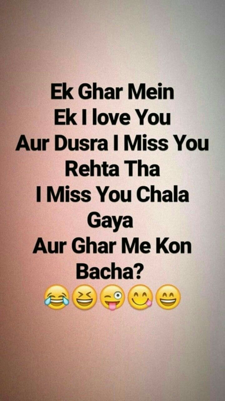 Pin By صلہ خان On Fun Shun Funny Attitude Quotes Fun Quotes Funny Cute Funny Quotes