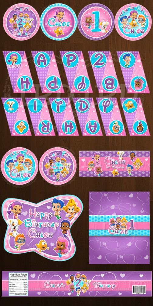 Bubble Guppies Party Supplies Printable Banner by lovebuggydesigns