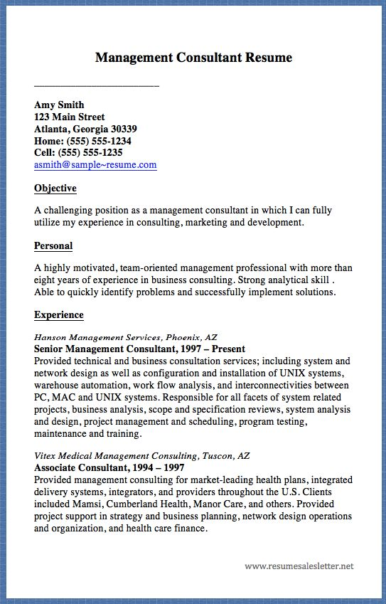 Management Consultant Resume Amy Smith 123 Main Street Atlanta - management consultant resume