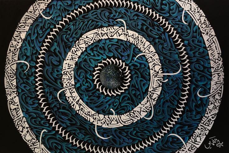Calligraphy by Sami Gharbi