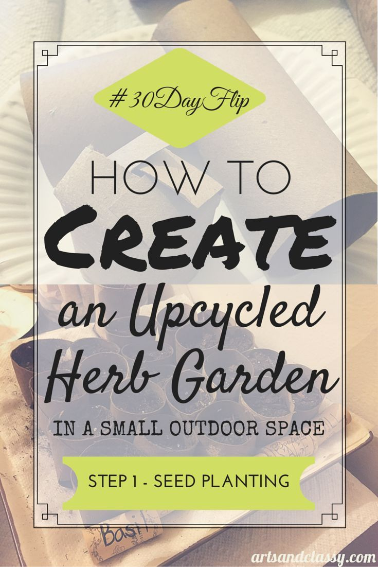 #30DayFlip - How to create an upcycled herb gardne in a small outdoor space. Step 1 - Seed Planting and all the details on how to make them grow quickly.