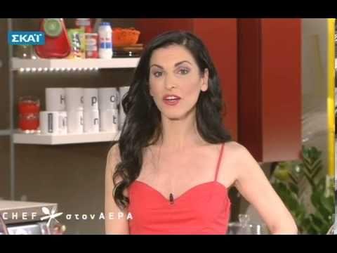 Κιμαδόπιτα Μελιτζανόπιτα - Γ.Γουναρίδης - Chef στον Αέρα - YouTube