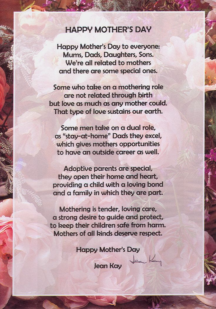 Best Happy Mothers Day Images On   Happy Mother Day