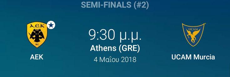 ΑΕΚ-Murcia(Spain) Semi-fanal 4-5-2018 Ο. Α. Κ. Α 9:30