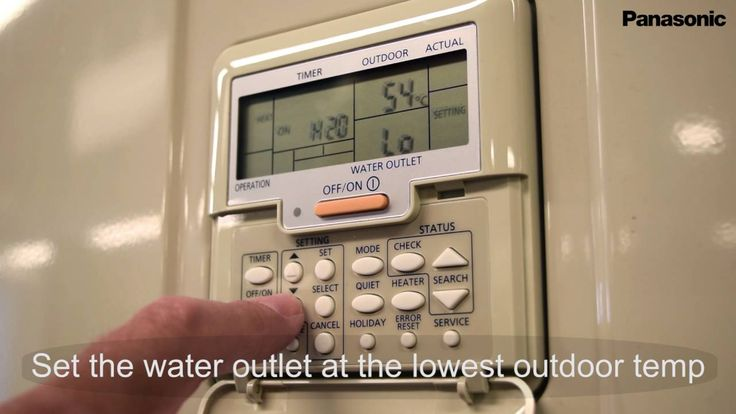 How to Perform a Quickstart on Panasonic's Aquarea Split - Panasonic is unquestionably one of the leaders in the heating and cooling sector. More videos at: http://www.buildingdesign.co.uk/bd-video/panasonic.htm