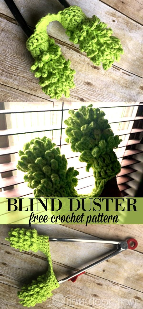 Make cleaning mini blinds as easy as possible with this Mini Blind Cleaner duster crochet pattern! Perfect for custom blinds as well!