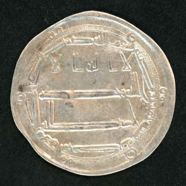 Description: Silver Dirham from the time of Harun al-Rashid the Caliph mentioned in the famous Arabian nights stories (1001 nights). Harun al-Rashid ruled the M