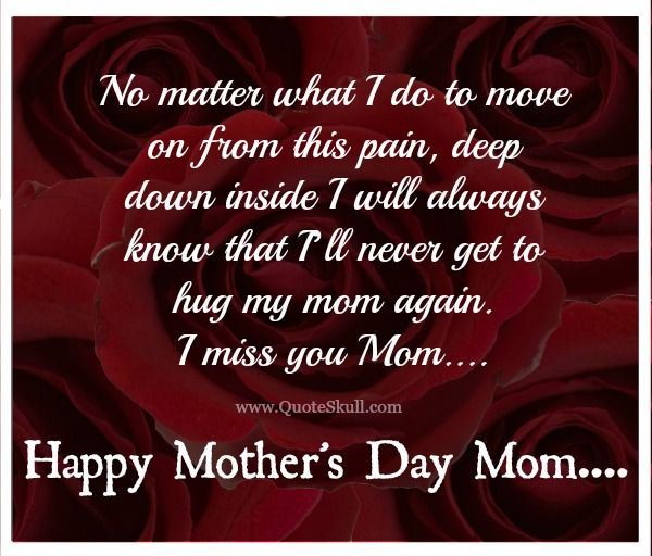 11 Best 100+ Happy Mother's Day Quotes, Wishes And Images