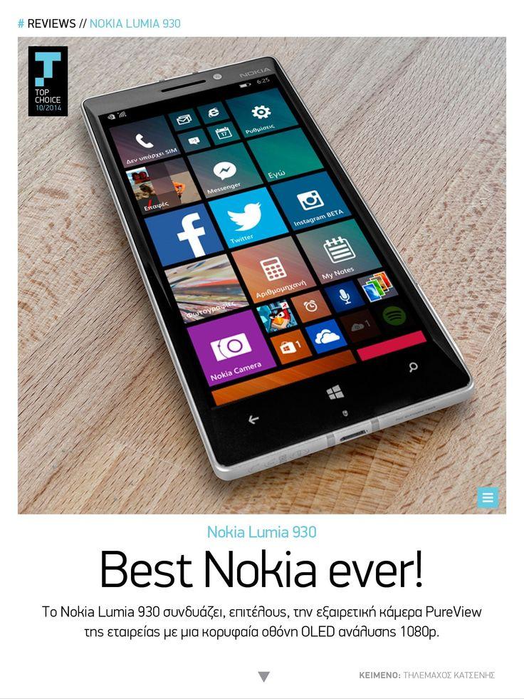 Nokia Lumia 930 #Tech Matrix | Οκτώβριος 2014 https://itunes.apple.com/us/app/tech-matrix/id808683184?ls=1&mt=8 | https://play.google.com/store/apps/details?id=com.magplus.techmatrix